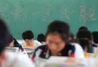 山东招考院声明:高校录取通知书除加盖高校公章还应有校长签名