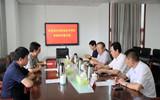 青海海北州职业技术学校负责人到聊城技师学院调研学习