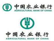 农业银行日照分行出台奖励办法 提高员工综合素质