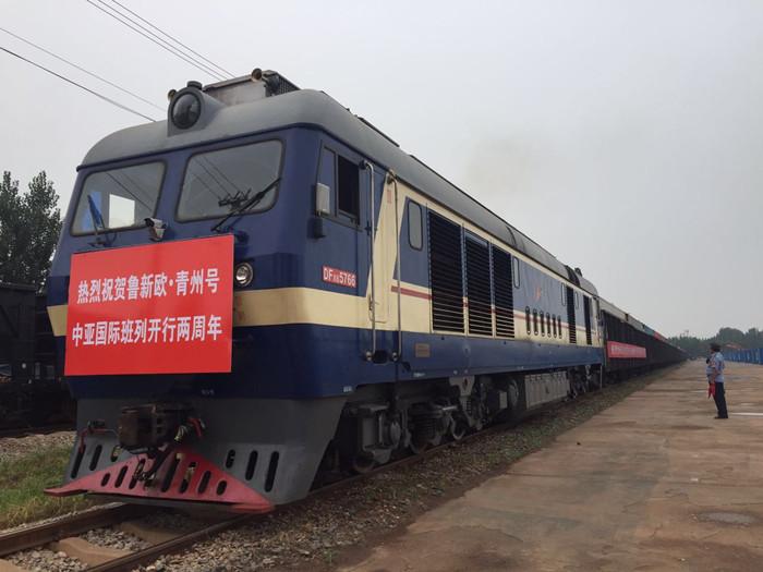 青州国际路港监管场站正式启用 系济南海关首个监管铁路场站