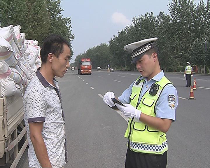 """山东集中整治""""黄标车""""查处违法行为96万余起"""