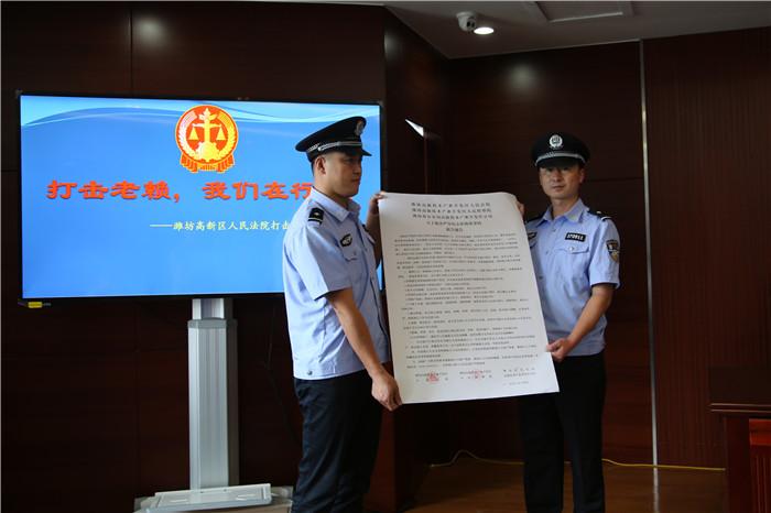 潍坊高新这7类人注意!公检法联合打击拒执犯罪,一律追责