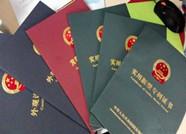 """潍坊1-6月专利申请8449件 高新区获7项""""NO.1"""""""