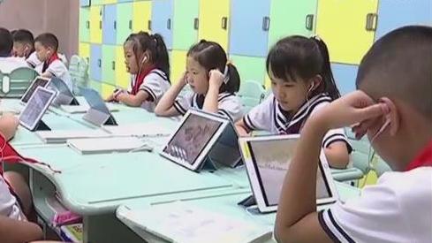 学生福利!山东推出智慧教育云平台 知识点不会可学N遍