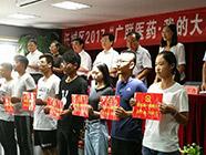 济宁开展爱心助学活动 10名贫困大学新生获助学金