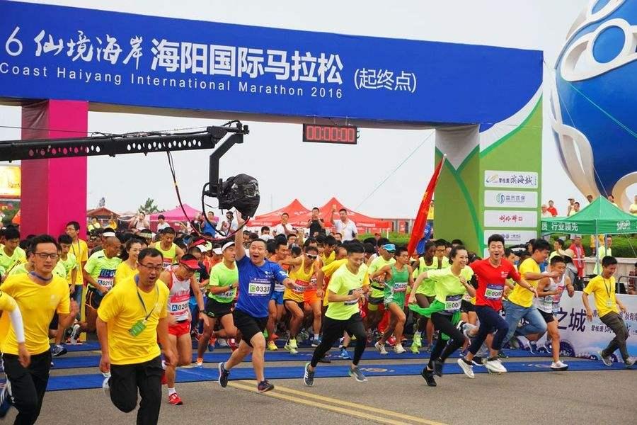 2017海阳国际马拉松奖励范围扩大,100万+奖金等你拿!