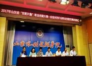 潍坊7名选手在全省水利行业职业技能竞赛中获奖