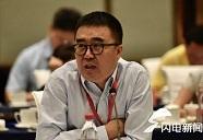 翰华金控副董事长王大勇:金融是实体经济血脉,担负造血供血天职