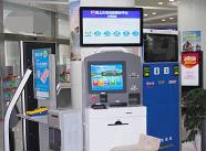 全国首个原产地证书发放自助服务终端在潍坊上线试运行