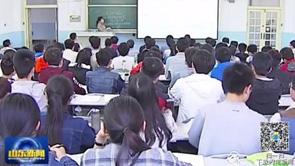 山东财经大学等4所高校获研究生推免资格