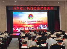 山东省人民防空指挥部集训在济南举行