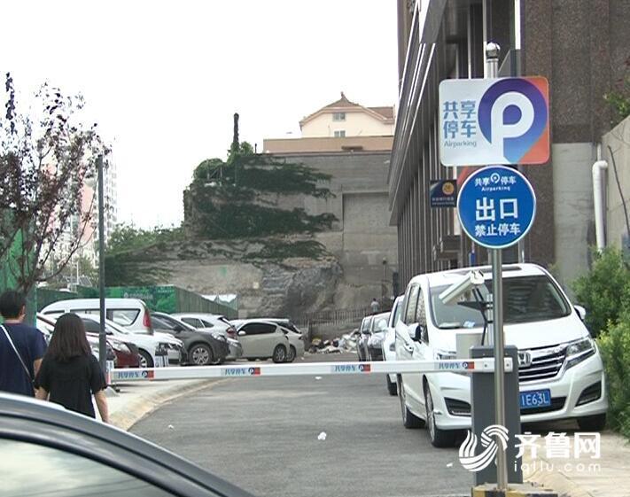 """【青岛】出现""""共享车位"""" 有效缓解停车难,共享还能赚停车费"""