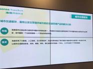"""全国网络媒体青岛行走进新旧动能转换中的""""双面""""海信"""