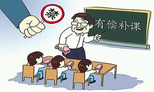 济南通报10起有偿补课典型案例 通过QQ群组织补课被查