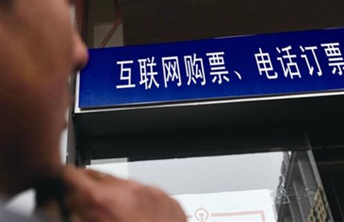 """济南长途汽车总站25日起预售""""双节""""客票 提前购买享优惠"""