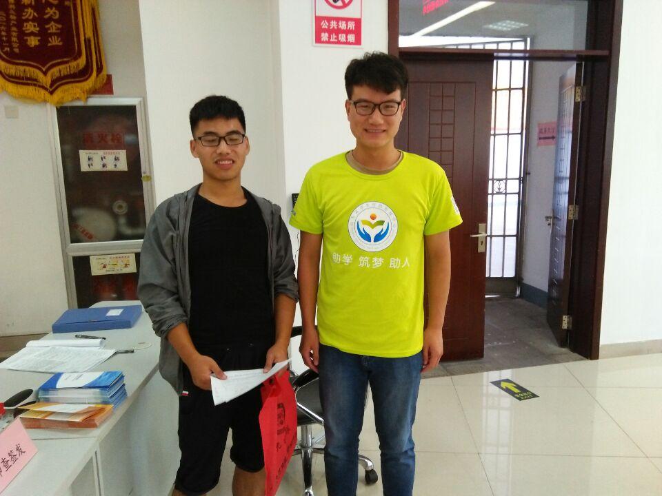 济南已发放2470万生源地助学贷款 受理截止到9月12日