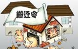 """聊城为禁养区畜禽养殖场户关停搬迁开展""""过桥""""行动"""