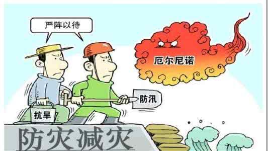 山东发布综合防灾减灾规划 灾害发生12小时受灾人员得到救助