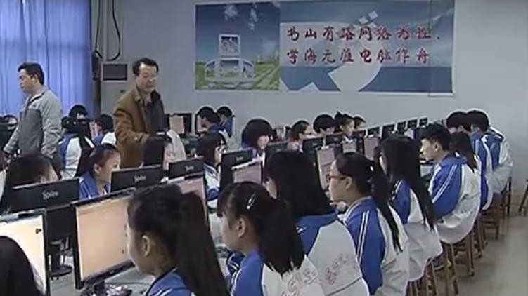 山东高一新生启用统一评价管理系统 作为高校招生录取依据