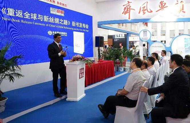 第二十四届北京国际图书博览会:山东教育出版社实现国际版贸立体化运作