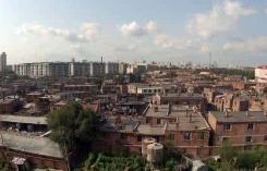 2018年济宁棚户区改造计划名单曝光 全市共97个项目