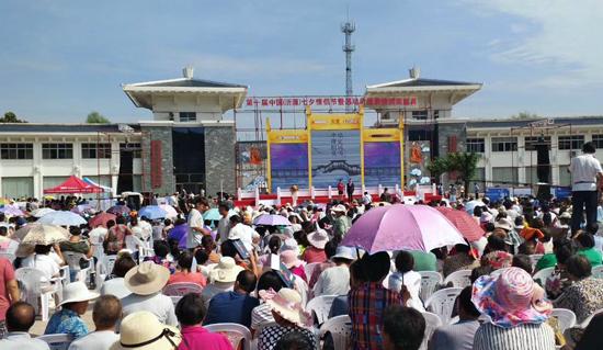 第十届中国(沂源)七夕情侣节开幕 10大特色活动等你来约