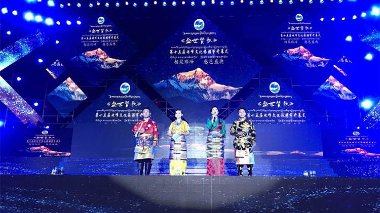 才旦卓玛加盟 第十五届珠峰文化旅游节盛大开幕