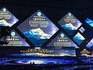 第十五届珠峰文化旅游节幕启日喀则
