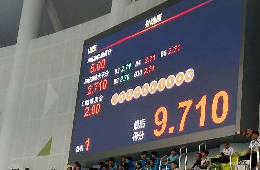 全运快报:武术套路男子全能孙培原取得长拳第一