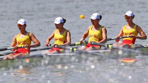 喜讯!全运会赛艇女子四人单桨比赛 山东队6分26秒58夺冠