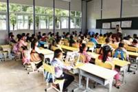 新招2700名老师、22所新建学校今秋迎新 济南为解决大班额也是拼了!