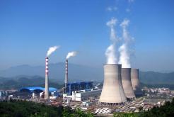 投资超10亿!华电国际邹县电厂两年完成8台电机组改造