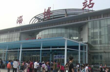 9月铁路调整列车运行图 淄博火车站增开、停运列车各1对