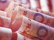 山东将开展反假货币宣传活动  教你辨别100元人民币真伪