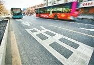 济南40路公交8月31日起优化调整,自全运媒体村发车