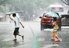 海丽气象吧丨山东今明迎今年雨季最后一场大范围降雨