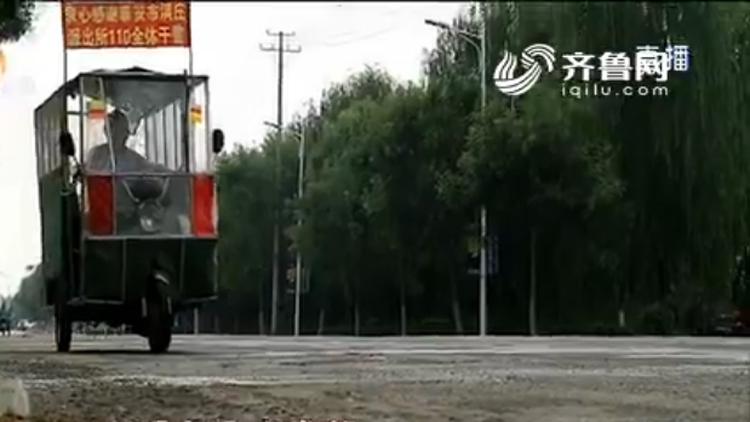 一条有温度的新闻!老汉骑三轮从北京回邹城被困,民警来了