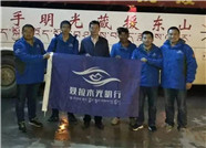 从烟台到西藏,跨越4153.8公里,只为一份信念!