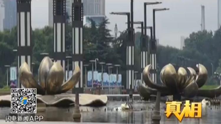 济南小区喷泉安全调查:名士豪庭无护栏 伟东新都电线裸露