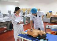 山东近5亿支持公立医院住院医师规范化培训 重点倾斜儿科等学员