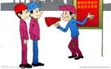 省政府安委会第一巡查组进驻聊城市巡查安全生产工作