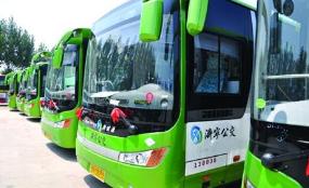9月1日起 济宁35、69、101、102、301路公交恢复原线