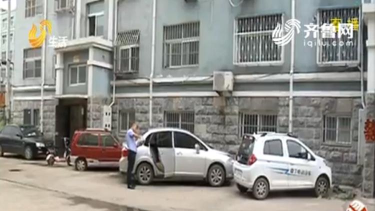 """聊城男子汽车莫名被注销 车管所称""""系统错误"""""""