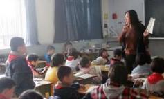 第九批山东省特级教师名单出炉 济宁29人入选