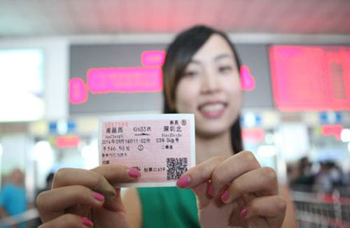 9月2日起国庆中秋黄金周车票开始预售