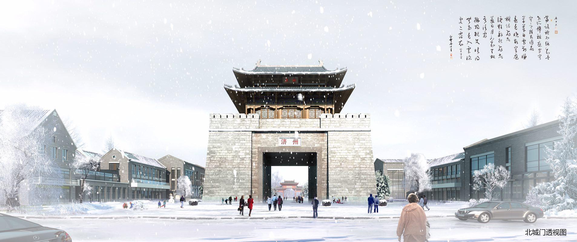 济州古城项目年底将开工 开启济宁旅游新时代