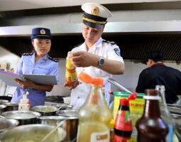 山东启动实施餐饮质量安全提升工程 努力打造食品安全放心省