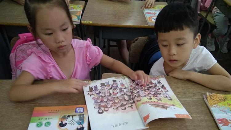 开学季|山东语文老师解析新教材《济南的冬天》的变化
