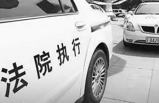 开豪车高消费!枣庄一乡镇人大代表拒不履行法院判决被拘留