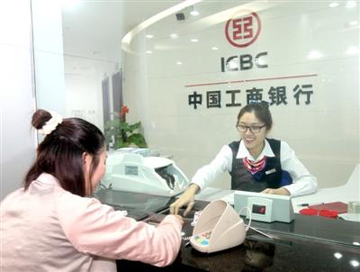 工行山东聊城分行明确小微金融业务发展重点